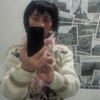 Яна, 49, г.Запорожье