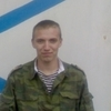 Егор, 31, г.Нестеров