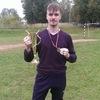 Игорь, 26, г.Витебск