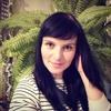 Кристина, 28, г.Усть-Каменогорск