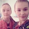 Саша, 19, г.Нижний Новгород