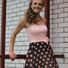 Анжелика, 26, г.Варшава