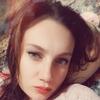 Юлия, 28, г.Шымкент