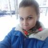 Таня, 33, г.Нефтеюганск