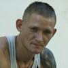 Кирилл, 32, г.Калуга