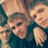 Егор, 19, г.Красноуральск