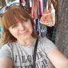 Елена, 37, г.Стамбул