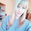 Анастасия Шумейко, 19, г.Горки