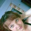 Анна, 36, г.Лабытнанги