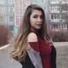 Анастасия, 19, г.Черкассы