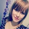 Арина Евменьева, 23, г.Архангельск