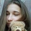 Карина, 18, г.Покров