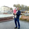 саня, 45, г.Белград