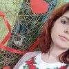 Катерина, 19, г.Новоград-Волынский