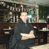 Николай, 24, г.Уссурийск
