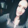 Оля, 19, г.Братск