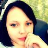 Алина, 30, г.Южноуральск