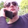 Евгений, 30, г.Регенсбург