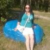 Наталия, 36, г.Быхов