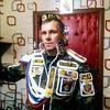 виталий, 36, г.Байконур
