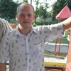 Сергій, 27, г.Калиновка