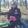 Татьяна, 35, г.Кропивницкий (Кировоград)