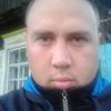 Алексей, 29, г.Жигалово