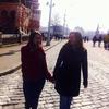 Анна, 18, г.Москва