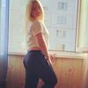 Оксана, 21, г.Калтан