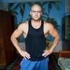 Andrei, 32, г.Новые Анены