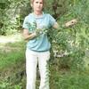 Елена, 58, г.Алтайский