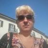 Ксения, 44, г.Ромны