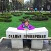 Лора, 51, г.Кировск