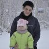 Максим, 20, г.Лабытнанги