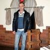 Міша, 38, г.Яремча