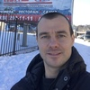 Юрий, 35, г.Краснодар