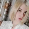 София Ерёмко, 18, г.Нижний Тагил