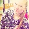 Елена, 17, г.Кабанск