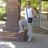 Олег, 40, г.Великий Новгород (Новгород)