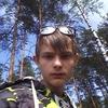 Максим, 18, г.Собинка