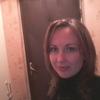 Виктория, 40, г.Южноукраинск