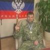 Фарик, 36, г.Донецк