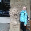 Ксения, 17, г.Искитим