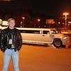Илья, 33, г.Касимов