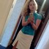 Женщина, 26, г.Рязань