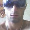 Alcaponne, 20, г.Бухарест