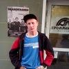 Вова, 21, г.Белицкое