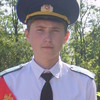Владимир, 23, г.Уварово