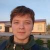Рустэм, 19, г.Нукус