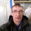 Александр, 37, г.Кузнецк